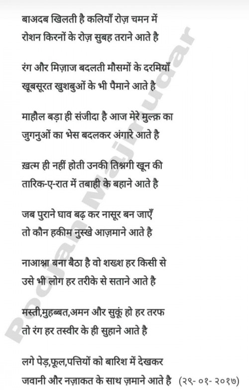 Post by Poojan Majmudar on 24-Jun-2019 04:28pm
