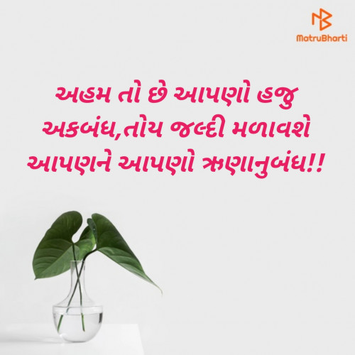 Post by Riddhesh Joshi on 24-Jun-2019 07:38pm