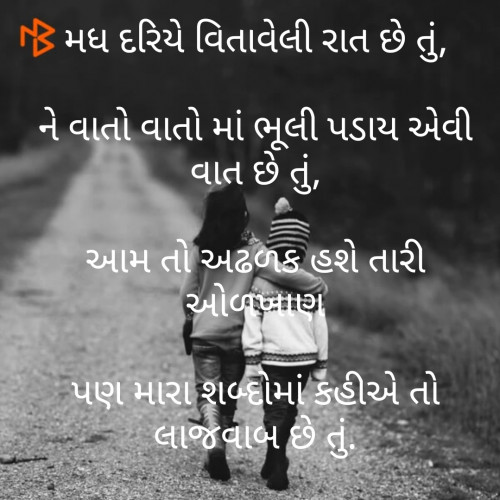 Quotes, Poems and Stories by Vipul Kumar | Matrubharti