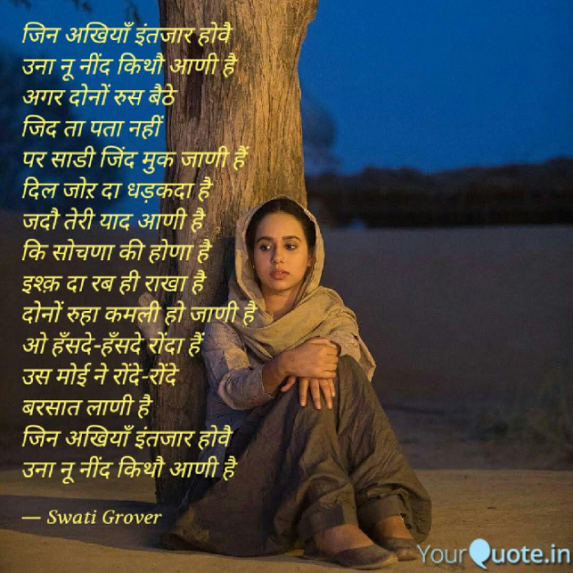 Post by Swatigrover on 24-Jun-2019 10:57pm