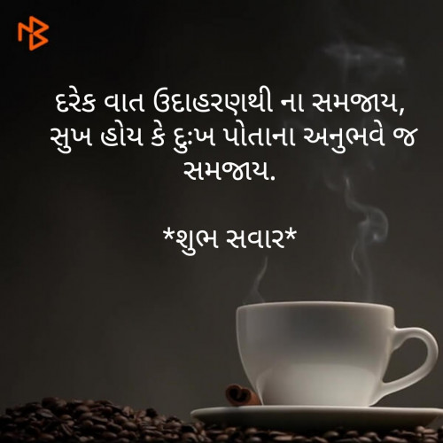 Post by Hitesh Shiroya on 25-Jun-2019 07:17am