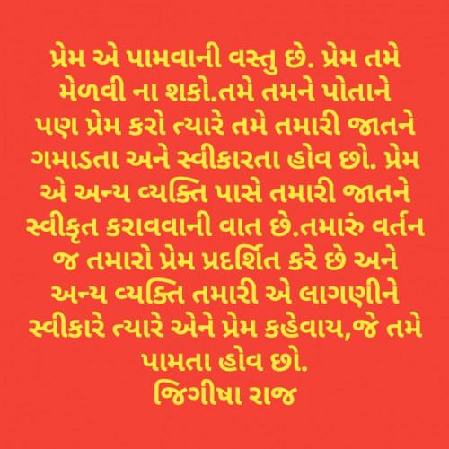 Post by Jigisha Raj on 25-Jun-2019 07:22am