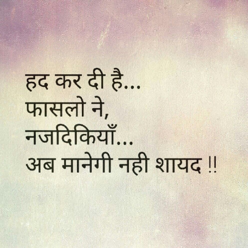 Post by Dimpi Patel on 25-Jun-2019 08:55am