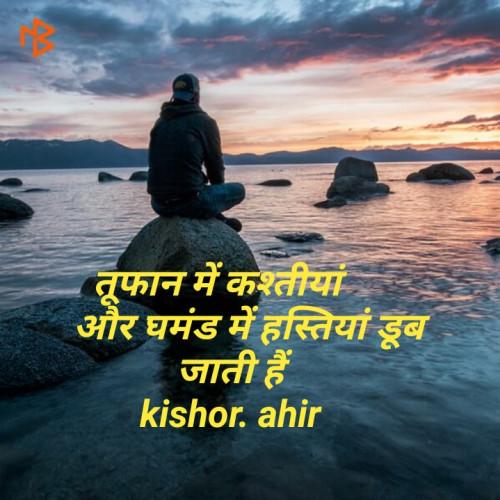 Post by Kishor Ahir on 25-Jun-2019 03:14pm