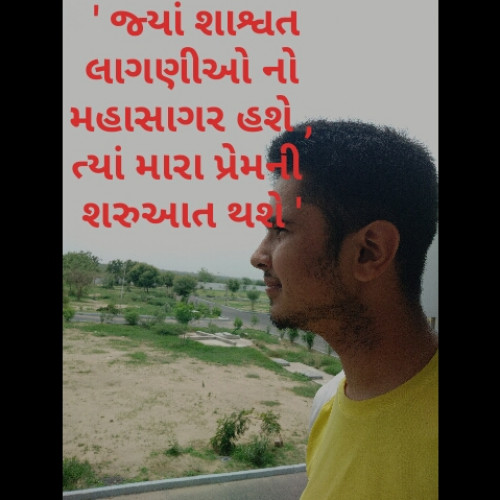 Post by Ankur Goletar on 25-Jun-2019 03:55pm