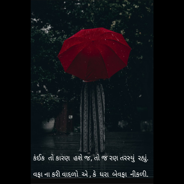 Post by Vaidehi on 25-Jun-2019 04:08pm