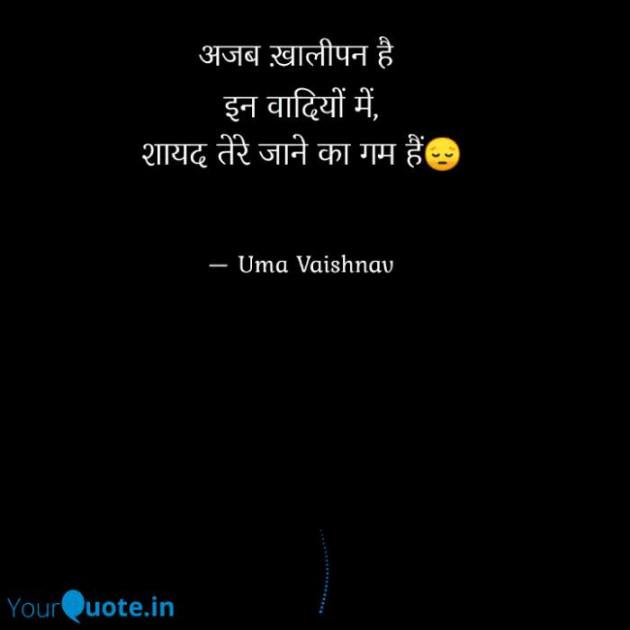 Post by Uma Vaishnav on 25-Jun-2019 04:54pm