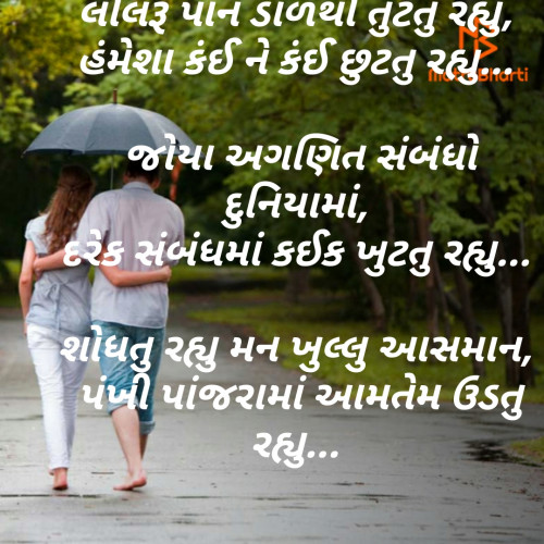 Post by Mitesh Goswami on 26-Jun-2019 09:26am