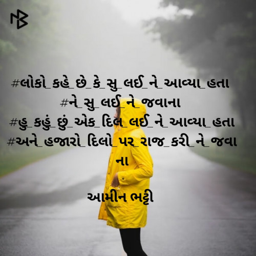 Post by Aamin Bhatti on 27-Jun-2019 10:36am