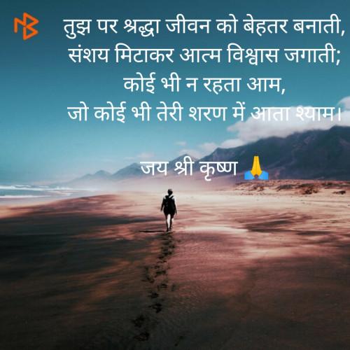 Post by KRUNAL on 27-Jun-2019 12:28pm