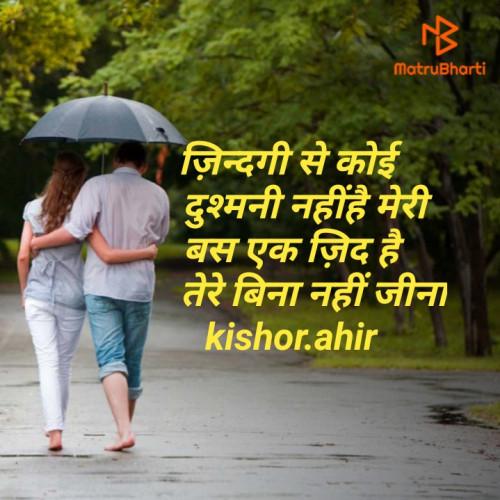 Post by Kishor Ahir on 27-Jun-2019 05:01pm