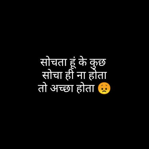 Post by Zala Sunil on 27-Jun-2019 07:44pm