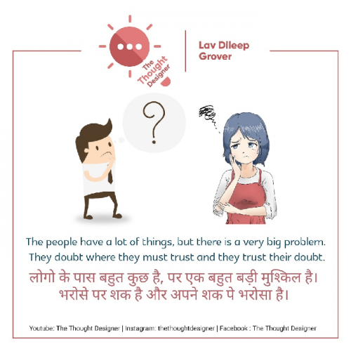 #thethoughtdesignerStatus in Hindi, Gujarati, Marathi | Matrubharti