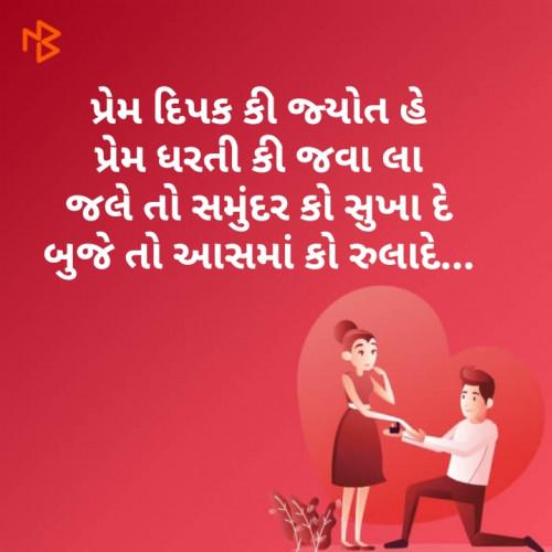 Post by Mukeshkumar Parmar on 28-Jun-2019 05:55am
