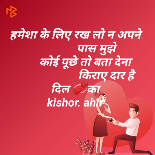 Post by Kishor Ahir on 28-Jun-2019 03:39pm