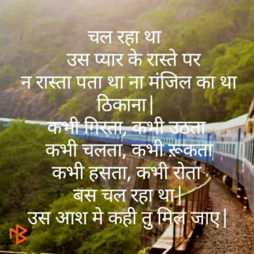 Post by Prachi Patel on 28-Jun-2019 09:16pm