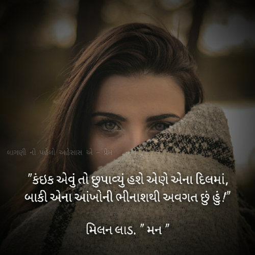 #twolinersStatus in Hindi, Gujarati, Marathi | Matrubharti