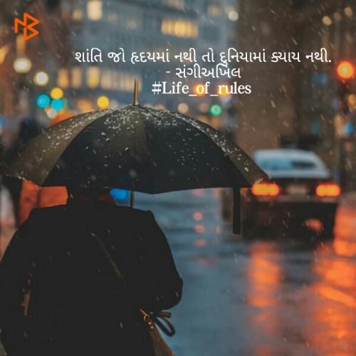 Post by sangeeakhil on 29-Jun-2019 07:35pm