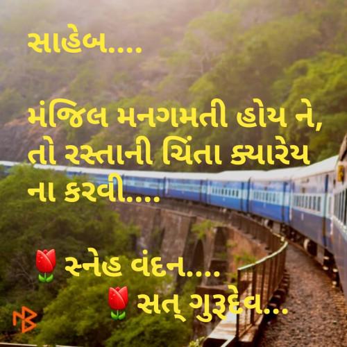 Post by Hamir Khistariya on 30-Jun-2019 08:04am