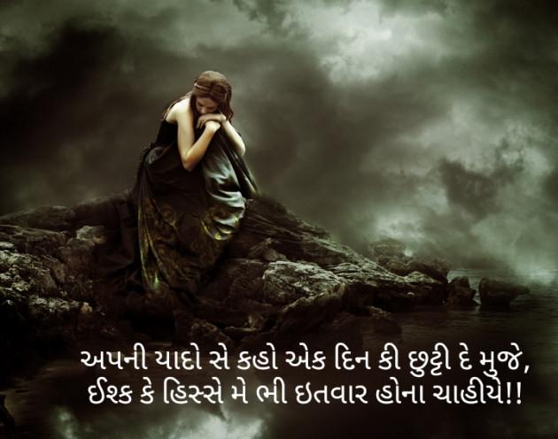 Post by Arjun Rajput on 30-Jun-2019 12:44pm