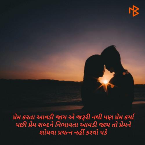 Sandip A Nayi ના બાઇટ્સ