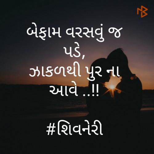 Post by Kinnari Darji on 01-Jul-2019 09:30am