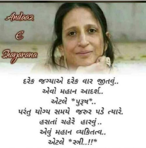Post by Mansi Joshi on 01-Jul-2019 10:22am