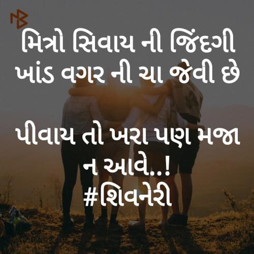 Post by Kinnari Darji on 01-Jul-2019 11:14am