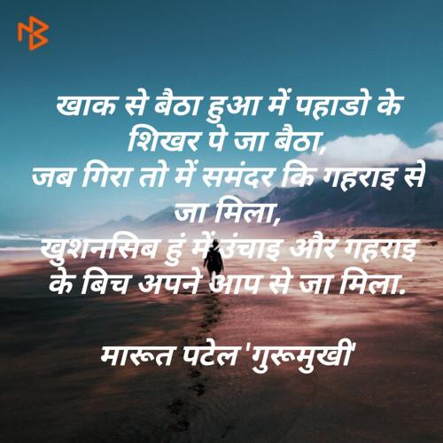 Post by Marut Adroja Patel on 01-Jul-2019 03:55pm