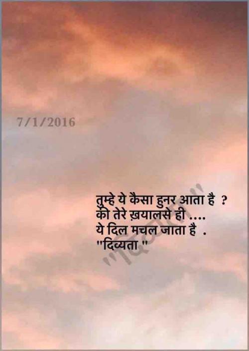 Post by Divya Soni on 01-Jul-2019 05:51pm