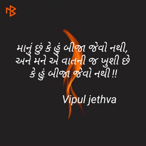 Post by Vipul on 01-Jul-2019 11:15pm