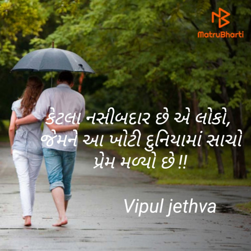 Post by Vipul on 01-Jul-2019 11:23pm