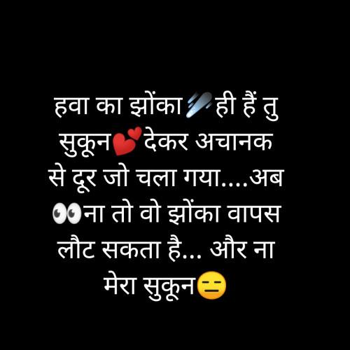 Post by Surbhi Singh on 02-Jul-2019 08:49am