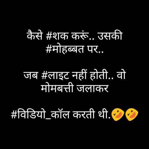 Post by Nirav Shah on 02-Jul-2019 10:32am