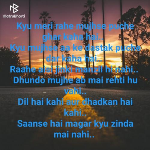 Post by Minty Desai on 02-Jul-2019 01:21pm