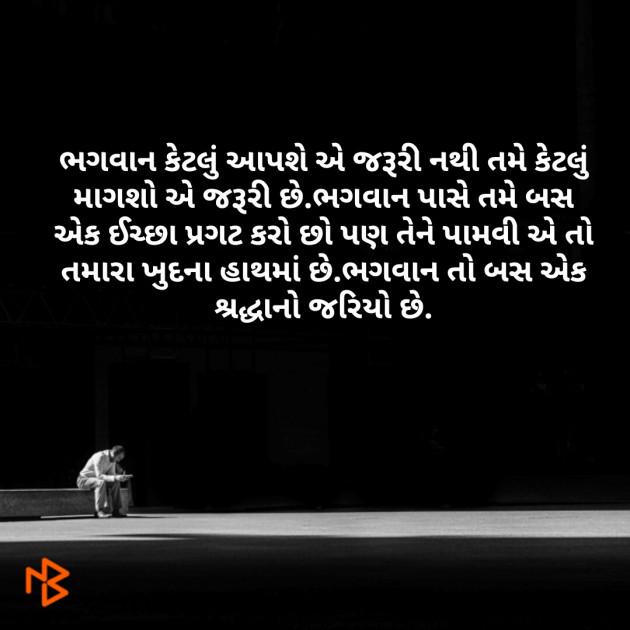 Post by Sandip A Nayi on 03-Jul-2019 08:32am