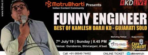 Kamlesh Darji KD मातृभारती पर एक पाठक के रूप में है | Matrubharti