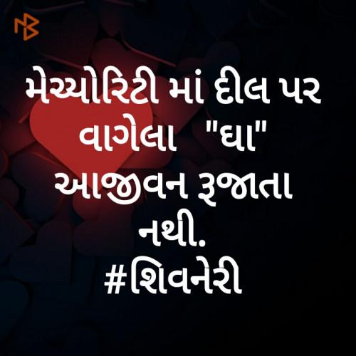 Post by Kinnari Darji on 03-Jul-2019 05:26pm