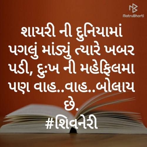 Post by Kinnari Darji on 03-Jul-2019 05:29pm