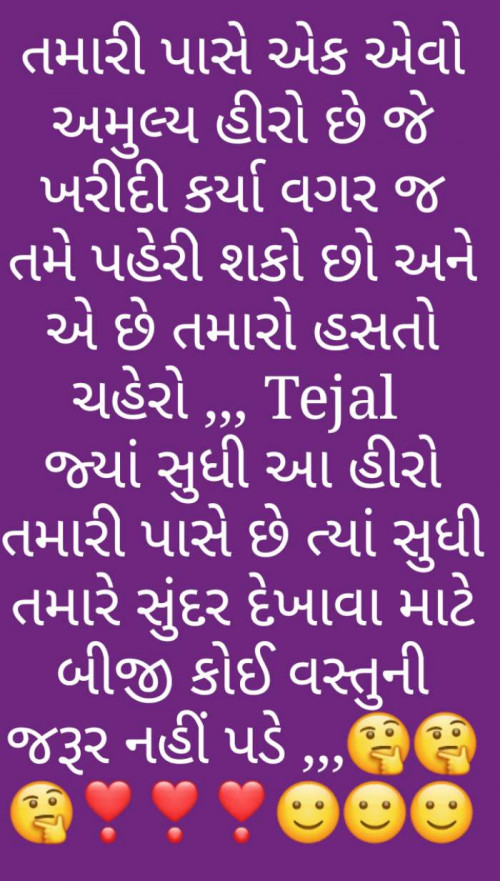Post by Tejal Vaghasiya Dolly on 03-Jul-2019 07:13pm