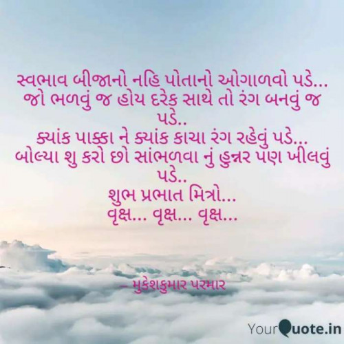 Post by Mukeshkumar Parmar on 04-Jul-2019 07:32am