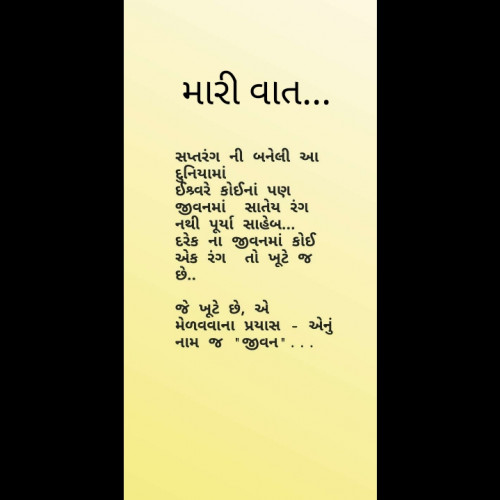 Post by Minty Desai on 04-Jul-2019 01:40pm
