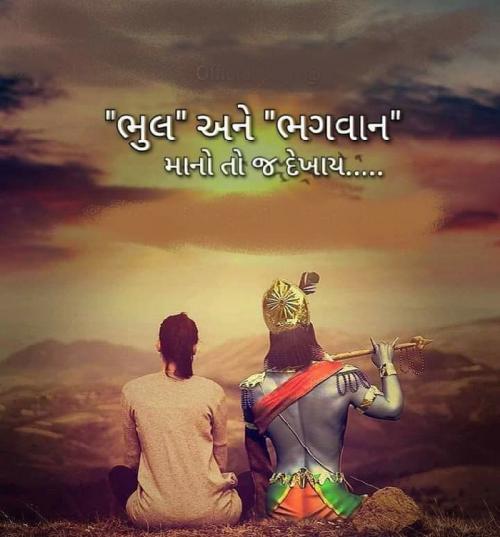 Post by Bharat on 04-Jul-2019 01:51pm
