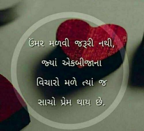 Gujarati Shayri status by Bambhaniya Shobhna on 04-Jul-2019 08:12:37pm   Matrubharti