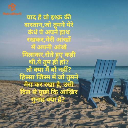 Gujarati Good Night status by Jigisha Raj on 04-Jul-2019 10:38:32pm | Matrubharti