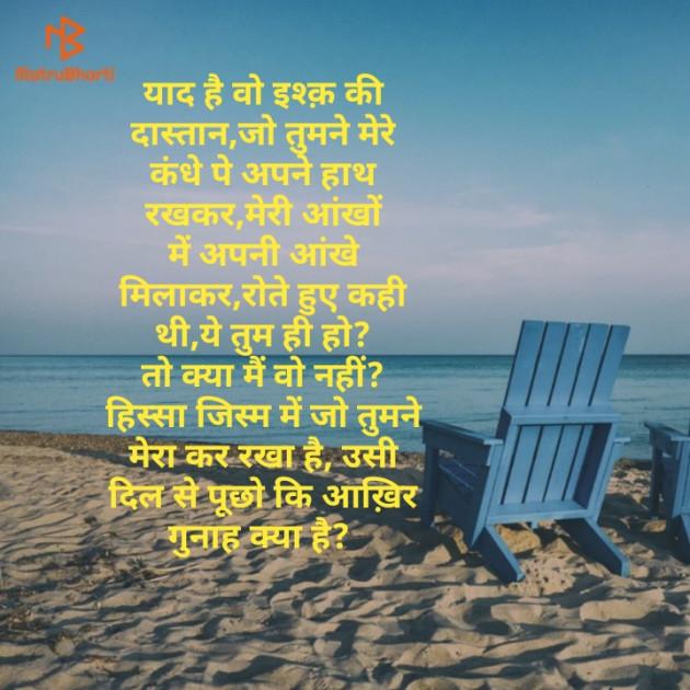 Post by Jigisha Raj on 04-Jul-2019 10:38pm