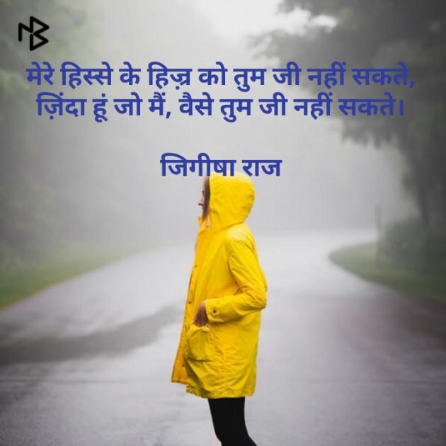 Post by Jigisha Raj on 04-Jul-2019 10:54pm