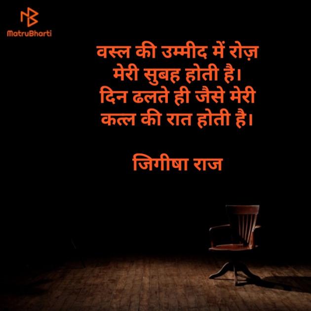 Post by Jigisha Raj on 04-Jul-2019 10:59pm