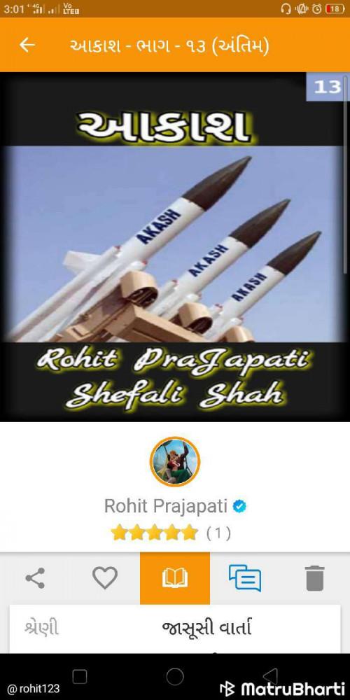 Gujarati Blog status by Shefali on 05-Jul-2019 06:44am | Matrubharti