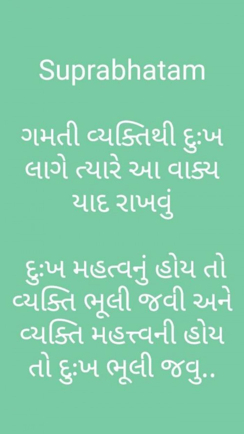 Post by KOMAL SUTARIYA on 05-Jul-2019 07:05am